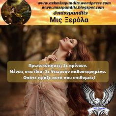Movie Posters, Movies, Films, Film Poster, Cinema, Movie, Film, Movie Quotes, Movie Theater