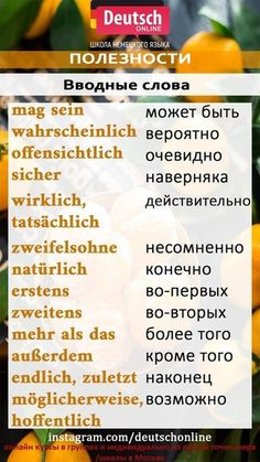 German Language Learning, Russian Language, Japanese Language, Chinese Language, Foreign Language, Learn Russian, Learn German, Learn French, German Grammar