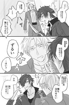 燭へし+αログ4 [8]