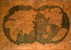 "The world and all its continents were discovered by a Chinese admiral named Zheng He, whose fleets roamed the oceans between 1405 and 1435. His exploits, which are well documented in Chinese historical records, were written about in a book which appeared in China around 1418 called ""The Marvellous Visions of the Star Raft""."