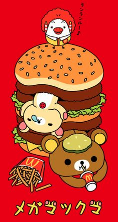 Rilakkuma with Mckey D Rilakkuma Wallpaper, Kawaii Wallpaper, Kawaii Chibi, Kawaii Cute, Kawaii Stuff, Amor Animal, Kawaii Illustration, Cute Japanese, All Things Cute