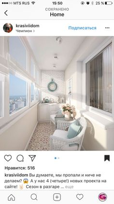 Floor, furniture, colour scheme, raw wall and storage Apartment Balcony Garden, Interior Balcony, Apartment Balcony Decorating, Apartment Balconies, Ideas Terraza, Small Balcony Decor, Balcony Ideas, Small Spaces, Sweet Home