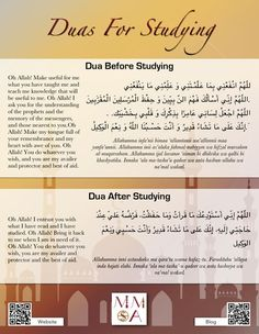 Bildergebnis für dua for studying Duaa Islam, Islam Hadith, Islam Muslim, Allah Islam, Islam Quran, Alhamdulillah, Islamic Prayer, Islamic Teachings, Islamic Dua