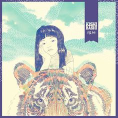 Kishi Bashi's debut album cover for 151a.