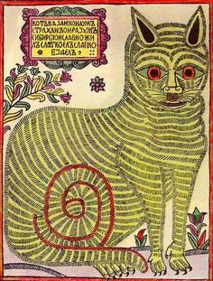 Russian lubok 'The Cat of Kazan,' a satiric view of Peter the Great. A lubok is a specialized type of folk art, a colorful print made either from a woodcut or a copper engraving. This form of art became popular in Russia at the beginning of the sixteenth century during the reign of Ivan the Terrible. Artist unknown. via Just another blog
