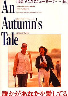 "An Autumn's Tale is a 1987 Hong Kong-made romantic drama set in New York City starring Chow Yun-fat, Cherie Chung, and Danny Chan. This is Mabel Cheung second movie as a director after her ""migration trilogy."" The movie won the Hong Kong Film Awards for Best Film, Best Cinematographer (James Hayman and David Chung), Best Screenplay (Alex Law), Chow was nominated three times for Best Actor in the same year, but won with his performance in Prison on Fire."