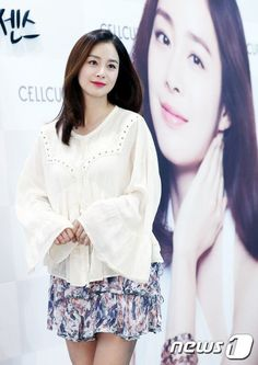 Kim tae hee 2017