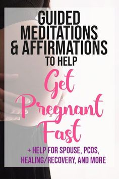 Increase Fertility Trying To Conceive Guided Meditations to help get pregnant When To Get Pregnant, Help Getting Pregnant, Fertility Meditation, Guided Meditation, Fertility Prayer, Fertility Cycle, Fertility Foods, Infertility Blog, Infertility Treatment