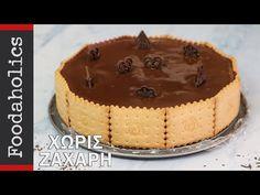 Μπισκοτογλυκό σοκολάτας χωρίς ζάχαρη | Foodaholics - YouTube Kai, Vegan, Desserts, Recipes, Food, Youtube, Tailgate Desserts, Deserts, Recipies