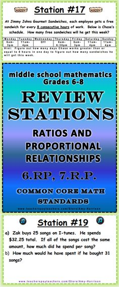 $ Ratios and Proportional Relationships Middle School Math Stations; Word Problems; Common Core Math Standards from 6.RP and 7.RP;  20 Problems