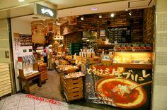 빵집 - Google 검색
