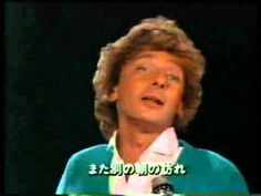 Barry Manilow   Memory '80s'  Video L A S HQ