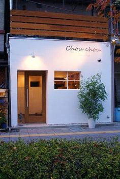 hair salon  Chou chou                                                                                                                                                                                 もっと見る