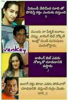 Telugu Punches And Jokes : telugu, punches, jokes, Telugu, Ideas, Jokes,