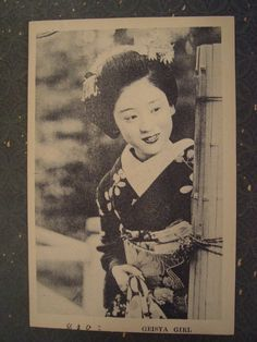 maiko girl  http://www.etsy.com/shop/ShiningChrysanthemum?ref=top_trail