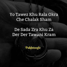 Pashto Shayari, Pashto Quotes, Beautiful Poetry, Poetry Feelings, Islamic Videos, It Hurts, Khalid, Club, Qoutes