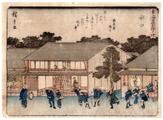 Lotto 00768 N.1 xilografia ukiyo-e Utagawa Hiroshige STAZIONE DI MINAKUCHI Periodo: 1840-42 Condizioni: buone Dimensioni: 22 x 16 cm Woodblock Print, Japanese Art, Art Museum, Artwork, Prints, Painting, Image, Artists, Colors