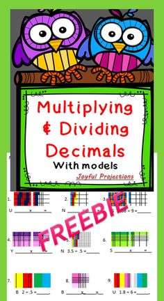 Students will use models to multiply and divide decimals, and then use the products and quotients to answer a riddle.  FREEBIE!