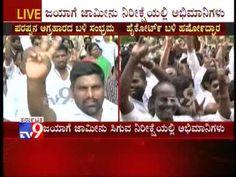 Jayalalithaa Supporters Break into Celebration Before Verdict Declared i...