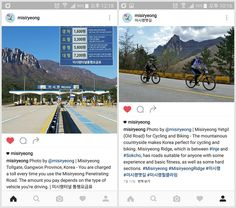 '미시령에서' on Instagram (Began June 26, 2016) ▶ https://www.instagram.com/misiryeong
