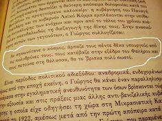 """Γιώργος Σεφέρης """"Πολιτικό Ημερολόγιο"""" - Αν σηκωνότανε ο κόσμος, άρπαζε τους 5 - 10 υπουργούς από τις πολυθρόνες τους, τους κατέβαζε στην εξέδρα του Φαλήρου & τους πετούσε στη θάλασσα, θα το 'βρισκα πολύ σωστό Greek Quotes, Poetry, Personalized Items, Boyfriend, Poetry Books, Poem, Poems"""