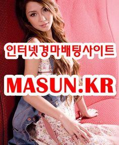 사설경마사이트, 인터넷경마 【 MaSUN 쩜 KR 】 일본경마사이트 사설경마사이트, 인터넷경마 【 MaSUN 쩜 KR 】 온라인경마사이트でぷ인터넷경마사이트でぷ사설경마사이트でぷ경마사이트でぷ경마예상でぷ검빛닷컴でぷ서울경마でぷ일요경마でぷ토요경마でぷ부산경마でぷ제주경마でぷ일본경마사이트でぷ코리아레이스でぷ경마예상지でぷ에이스경마예상지   사설인터넷경마でぷ온라인경마でぷ코리아레이스でぷ서울레이스でぷ과천경마장でぷ온라인경정사이트でぷ온라인경륜사이트でぷ인터넷경륜사이트でぷ사설경륜사이트でぷ사설경정사이트でぷ마권판매사이트でぷ인터넷배팅でぷ인터넷경마게임   온라인경륜でぷ온라인경정でぷ온라인카지노でぷ온라인바카라でぷ온라인신천지でぷ사설베팅사이트でぷ인터넷경마게임でぷ경마인터넷배팅でぷ3d온라인경마게임でぷ경마사이트판매でぷ인터넷경마예상지でぷ검빛경마でぷ경마사이트제작…