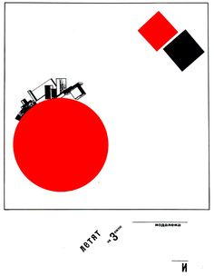 A tale of two squares … El Lissitzky's 1922 Suprematist Tale in Six Constructions.