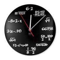 This would be a great gift to make for your favorite math teacher!!!( or for your study/work area)