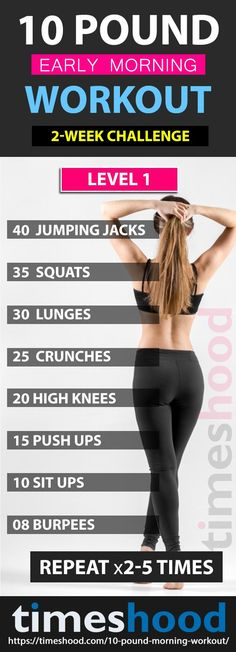 Lose 10 pounds in 3 weeks with this early morning workout plan. Best plan for beginner and advanced to lose 10 pounds in 2 weeks fast. Best weight loss tips for women. Fat burning workouts for overweight women.I can try these when Im on Workout Morni Fitness Workouts, Yoga Fitness, Fitness Goals, Exercise Workouts, Health Fitness, Workout Tips, Fitness Diet, Exercise Routines, Best Hiit Workouts Fat Burning