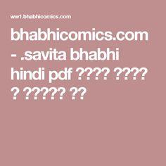 Online hindi sex comics