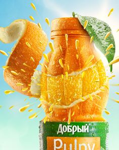 Pulpy by uDAV Dmitriy_Aksonov, via Behance