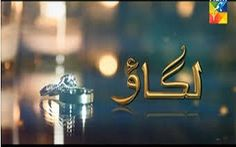 Lagao Episode 3  Hum TV 25th January 2016