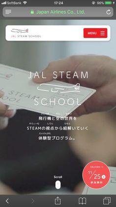 スマートフォン Webデザイン - JAL STEAM SCHOOL - 飛行機と空の世界をSTEAMで紐解く体験型プログラム Mobile Web Design, Web Ui Design, Site Design, Media Design, Graphic Design, School Menu, Editing Skills, Typo Logo, Presentation