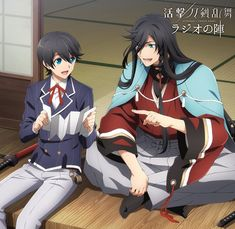 Embedded Touken Ranbu Kanesada, Touken Ranbu Characters, Samurai Anime, Cutest Couple Ever, Short Comics, Animation Film, Live Action, Anime Guys, Cute Couples