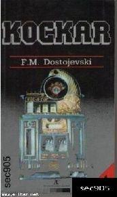 F.M. Dostojevski-Kockar PDF Download
