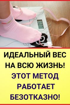 Lose Weight, Weight Loss, For Your Health, Viera, Natural Remedies, Herbalism, Health Fitness, Hair Beauty, Workout