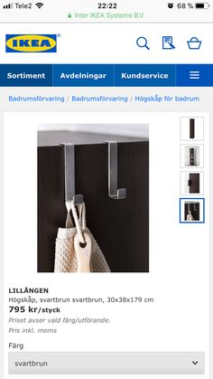 Bathroom Hooks, Ikea