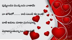 These love Quotes are quite awesome,lovely quotes that says deep and heart touching truths about love People lack words to express how they feel about their loved ones simply because they don't know the right words to use, the fact is that there are many words you can actually use to express your love.   Love is an indescribable feeling that can often leave woman eager to express their love to their partner,however,sometimes it is so intense that describing your feeling to your lover or ...