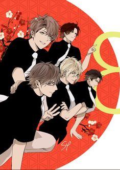 Cricket, Moth Drawing, Midnight Cinderella, Video Game Anime, Manga Couple, Shall We Date, Romance, Funny Games, Boku No Hero Academia