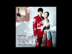 Hong Dae Kwang(홍대광) - 너와 나 (You and I) (The Master's Sun OST)