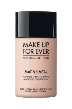 e3ffa1ea45f Best Foundation Makeup For Oily Skin for 2018 - Oil Free Foundations for Acne  Prone Skin