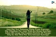 Shayari and Jokes: Jaisi Hai Teri Tamanna