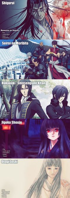 My Anime List #1 - Recommend Anime a anime, except One piece - 9GAG