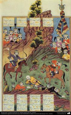 """""""Miniatura persa"""", tomada del """"Shahname"""" ed. """"Rashida"""" del gran poeta persa, """"Ferdowsi"""". (8)"""