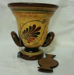 MAGNIFICENT GREEK VASE FROM THE STAVROPOULOS COLLECTION NWT
