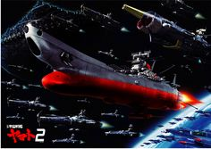 Space Battleship Yamato / Star Blazers - The Earth Defense Force