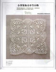 Crochetlace book with charts I love the stole! Crochet Motif Patterns, Crochet Diagram, Crochet Chart, Crochet Squares, Filet Crochet, Crochet Designs, Crochet Books, Crochet Home, Thread Crochet