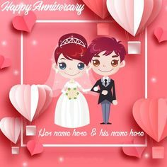 Happy Marriage Anniversary Card With Name Happy Marriage Anniversary Happy Anniversary Wishes Happy Wedding Anniversary Cards