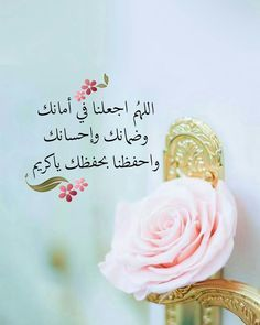 كل ما أحب Place Card Holders Islamic Pictures Prayers