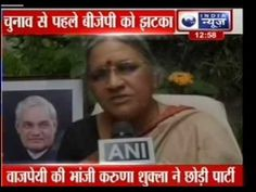 Top News headlines at 1Pm on 26 October 2013 - India News